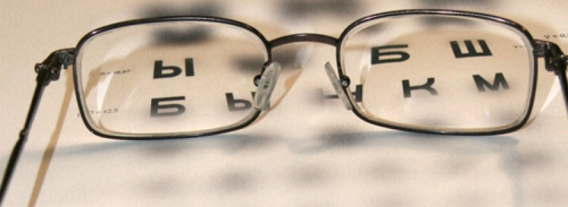 Глазные линзы будут отслеживать развитие глаукомы