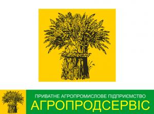 Назва АгроПрод