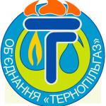 Тернопільгаз-преобразованный-150x150