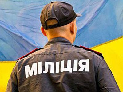 miliciya